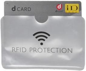 スキミング防止ケース RFID